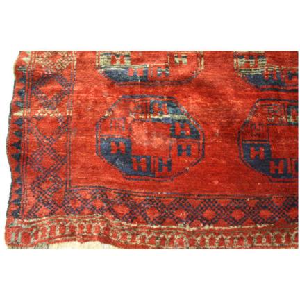 Turkmenischer Teppich Graz
