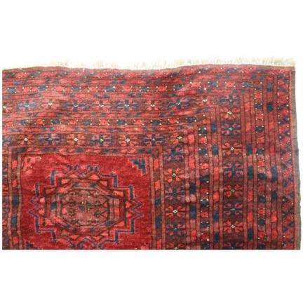 Afgan Teppich Graz